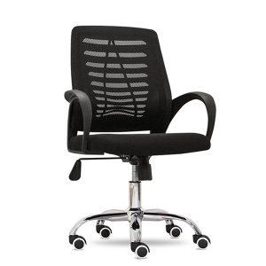 ghế chân xoay văn phòng cao cấp nabu fr02