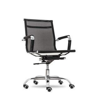 ghế chân xoay văn phòng cao cấp nabu fr04