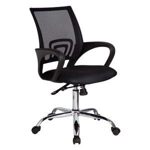 ghế làm việc văn phòng cao cấp ibie ib517