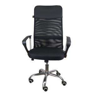 ghế văn phòng bg