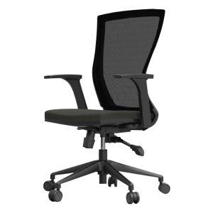 ghế văn phòng là gì?