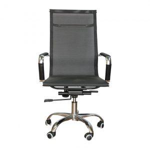 ghế văn phòng nabu furniture